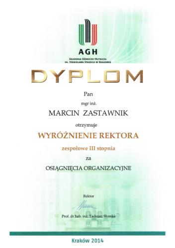 Dypolom